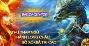 Hình ảnh ban ca quy toc club apk 300x154 in Tải bắn cá quý tộc ios / ios - Bancaquytoc club đổi thẻ không giới hạn