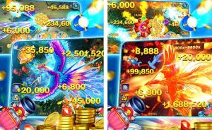 Hình ảnh banca1000 app 300x184 in Tải bắn cá 1000 ios apk - Game bắn cá 1000 - đổi thẻ online mới 2021